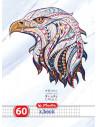 Caiet Herlitz A4 60 File Patratele Ethnic Animals
