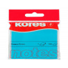 Notes Adeziv 3, Albastru Neon, 75 X 75 Mm, 100 File, Kores