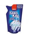 Tratament prespalare SANO Maxima, 500ml