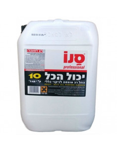 Detergent concentrat pentru uz universal, 10L, SANO Jet Does It
