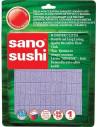 Laveta microfibre Sano Sushi 80X50 1 buc