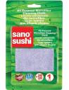 Lavete de curatare microfibra Sano Sushi 30X30 1buc